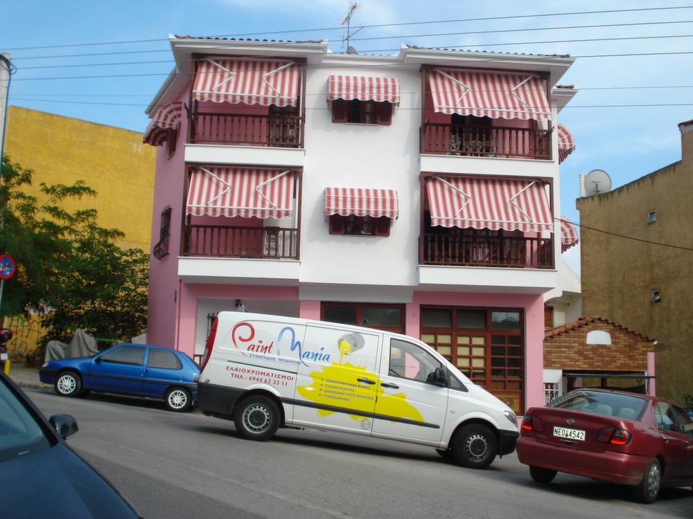 Βάψιμο Μικρής Οικοδομής